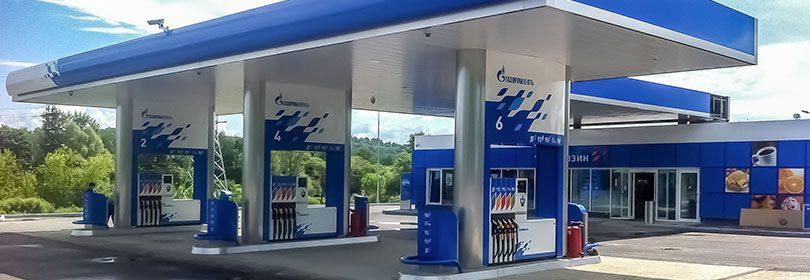 Строительство АЗС и объектов нефтепромышленности